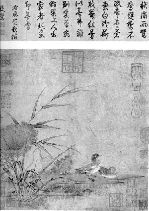 惠崇画――秋蒲双鸳图
