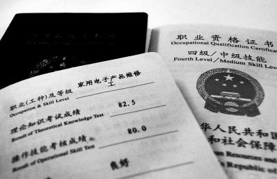 福建新闻网·福州家电维修办法实施 乱收费最