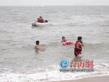qq头像男生在海里游泳
