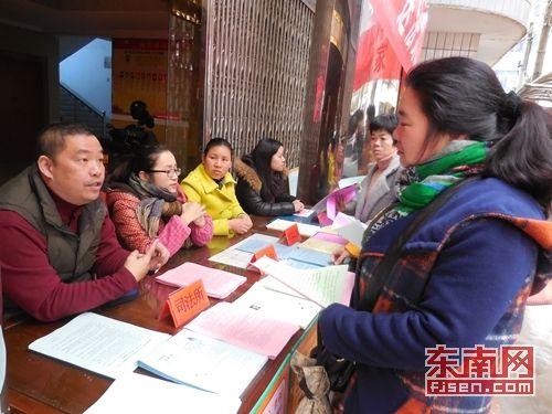 延平区西芹镇:建设法制延平、巾帼在行动