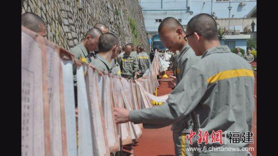 """服刑人员正在参加""""读吧,福建——寻味最美古诗词""""主题读书活动。"""