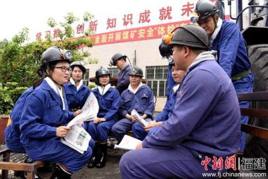 """工人们在矿上交流,描绘着矿区发展""""新蓝图"""""""