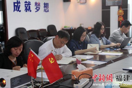"""福建省创新创业投资管理有限公司召开""""三会"""""""