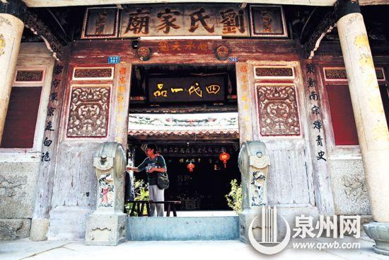 """家庙大门上""""刘氏家庙""""横匾下方有""""世承天宠""""匾为张瑞图所书"""