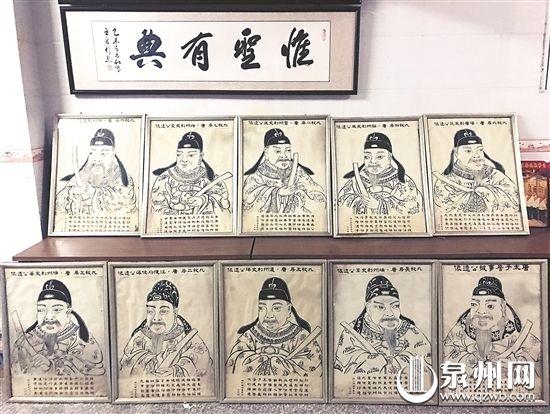 八旬老人林少海为林氏唐代先贤所作的画像