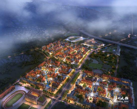 连江中德足球小镇效果图。