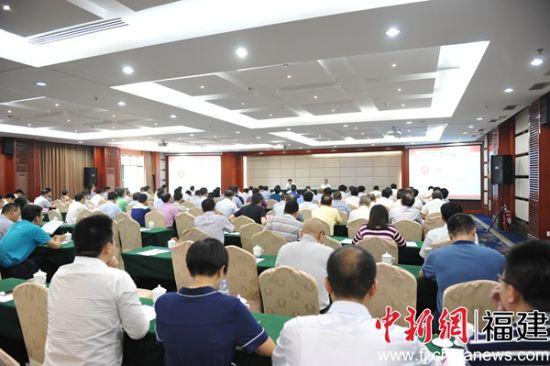 """6月28日,福建省""""深化国企改革与'三去一降一补'研讨班""""继续在福州召开。福建省国资委供图。"""