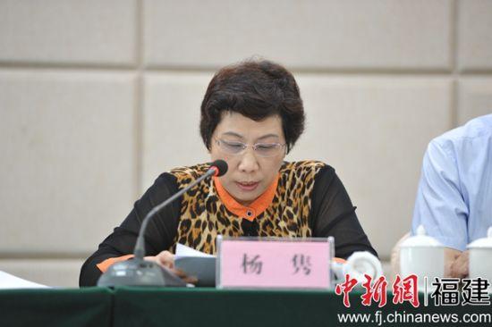 福建省财政厅副厅长杨隽作经验交流。福建省国资委供图。