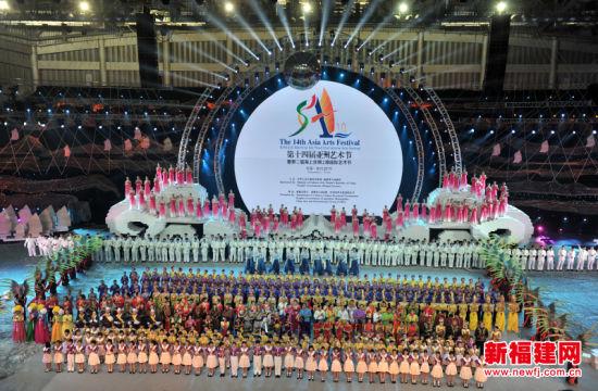 第十四届亚洲艺术节暨第二届海上丝绸之路国际艺术家2015年在泉州举办