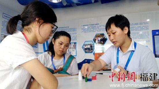 在海峡青年交流营地文化街两岸大学生社会服务成果展览馆,台湾大学生通过做游戏,让参观者进一步了解社会工作。黄雪玲 摄