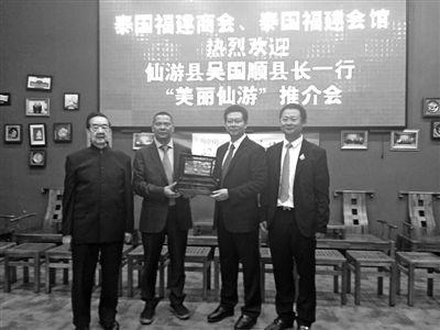 左起:张建禄、陈雄财、吴国顺、杨艳峰