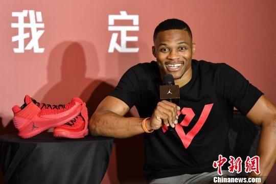 NBA常规赛MVP威斯布鲁克空降广州引爆球迷