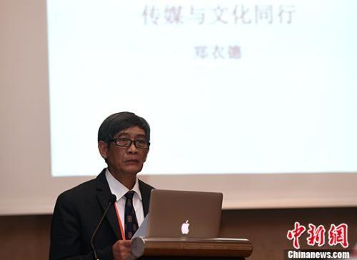 9月10日,美国《侨报》总编辑郑衣德在论坛上演讲。当日,第九届世界华文传媒论坛——华文媒体与中华文化分论坛在福州举行。 中新社记者 张斌 摄