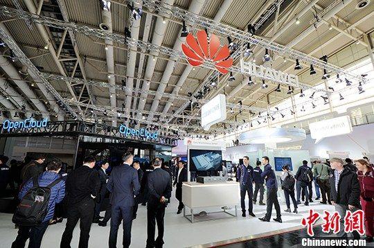 华为公司在国外的展区(资料图)。 中新社记者 彭大伟 摄