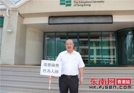 晋江总会主席洪顶超对教大学生会的凉薄冷血的言论表示强烈谴责。