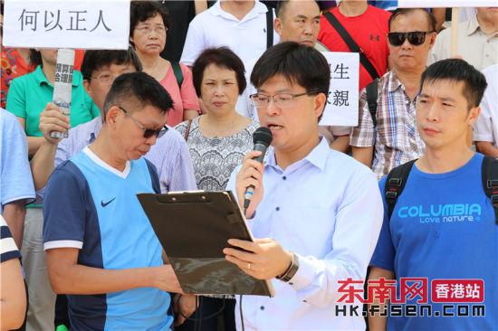香港东区区议员、晋江总会社会事务部副主任丁江浩宣读公开信。