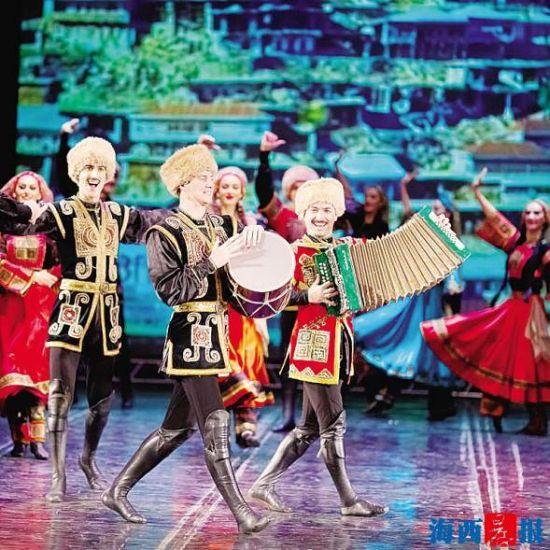 文化节上,来自俄罗斯的团体带来精彩演出。(资料图)