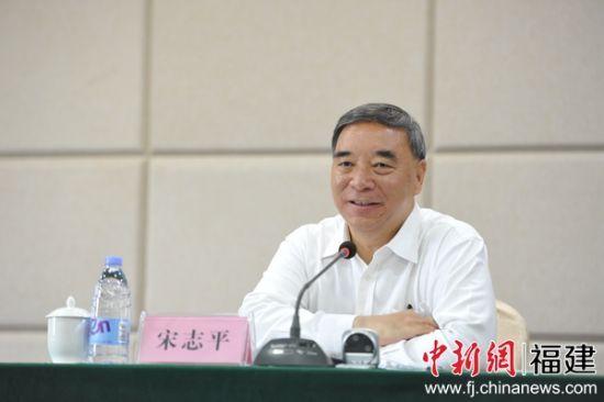 宋志平表示,国企改革的关键在于市场化。福建省国资委 供图