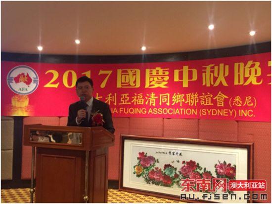 中国驻悉尼总领事馆副总领事童学军致辞。