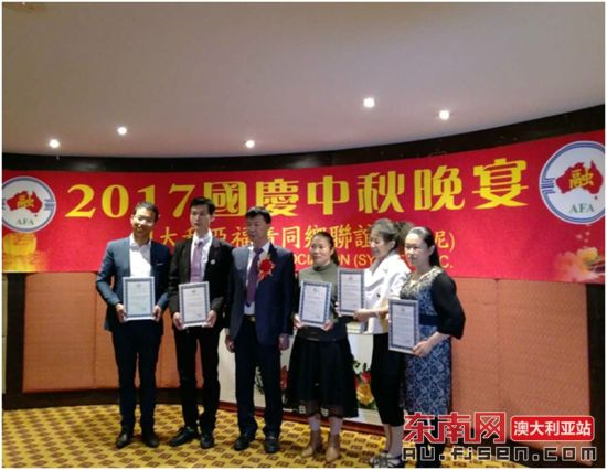 澳大利亚福清同乡会会长施祖能(左三)为五位新当选副会长颁发任命证书。