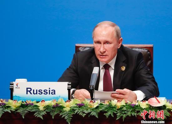 特朗普与普京将在APEC会议会晤?美回应:还未定