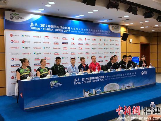 2017中国羽毛球公开赛赛前新闻发布会媒体提问环节。李洋摄