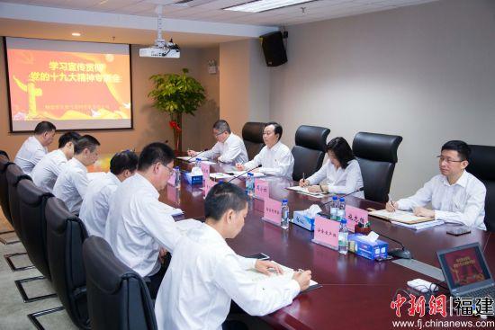 省管网公司把学习宣传贯彻十九大精神作为当前和今后一个时期首要的政治任务。李南轩 摄