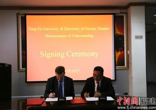 29日,英国阿伯泰邓迪大学(UniversityofDundee)副校长马可•巴索(MarkBatho)一行到访泉州仰恩大学,并与仰恩大学签署合作办学协议。