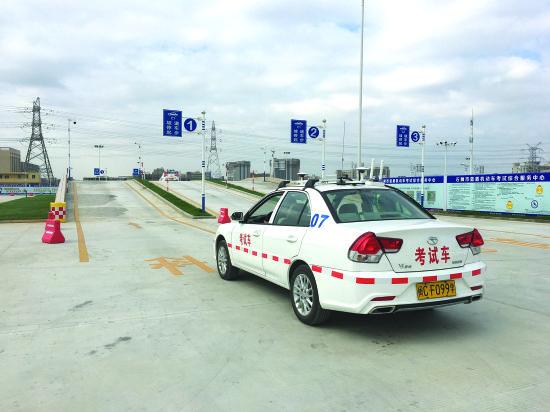 蓝盾机动车驾驶人考试中心昨日投入使用 石狮