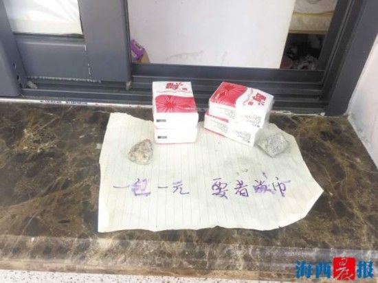 莲花公园公厕销售的纸巾。记者 陈理杰 摄