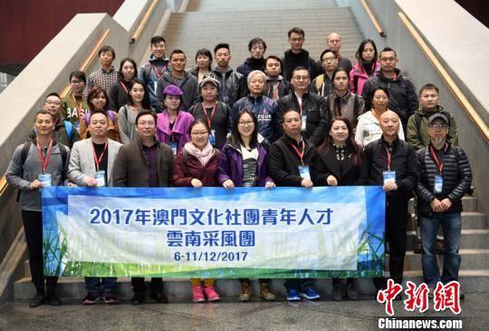 图为澳门青年人才采风活动在云南省博物馆启动 李进红 摄