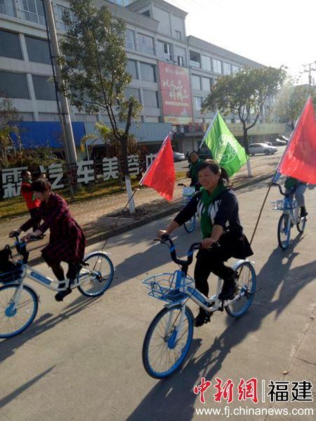 会后,志愿者们参加三明代表处组织的志愿者骑行活动。主办方供图