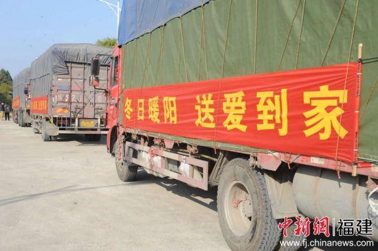 首批装有冬春救助物资的10辆运输车辆向受灾困难群众送去救助物资,帮助他们温暖过冬。