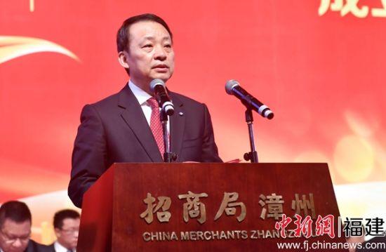 招商局漳州开发区有限公司党委书记 、董事长丁勇发表讲话。