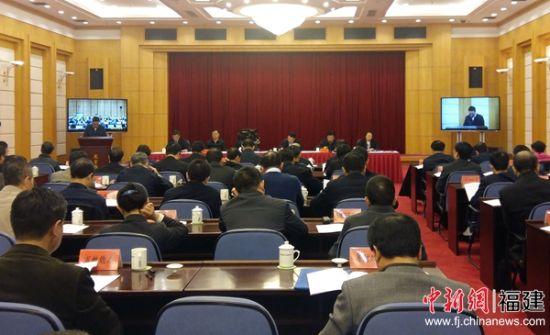 福建省执行联动机制建设工作推进会在福州召开。黄雪玲 摄