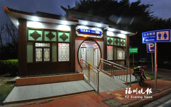 闽水园公厕位于江滨大道闽水园,占地34平方米,设第三卫生间。