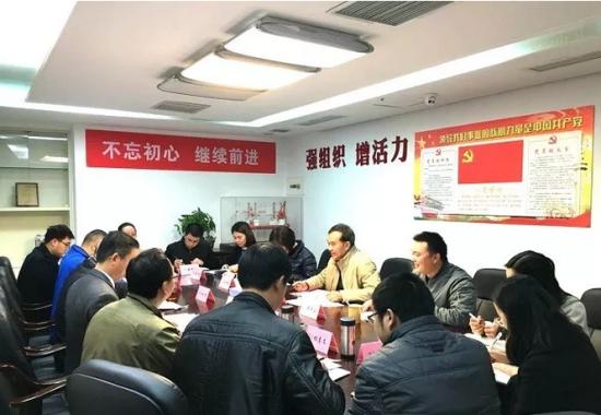集团公司党委副书记、总经理谢荣兴督促指导福船投资民主生活会