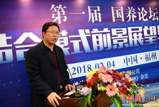 全国健康产业工作委员会主任胡广雪出席论坛并致辞。