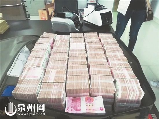 从银行提取的现金