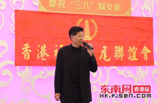 香港福州马尾联谊会会长黄中青致新春贺辞。