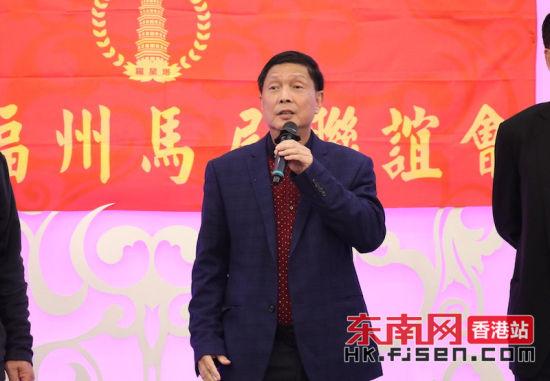 香港福州马尾联谊会常务副会长陈治林致辞。
