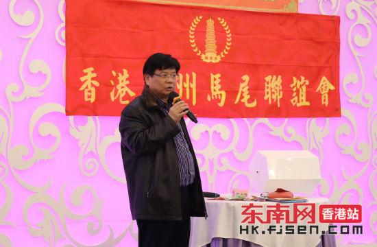 香港福州十邑同乡会理事长许宝月致辞。