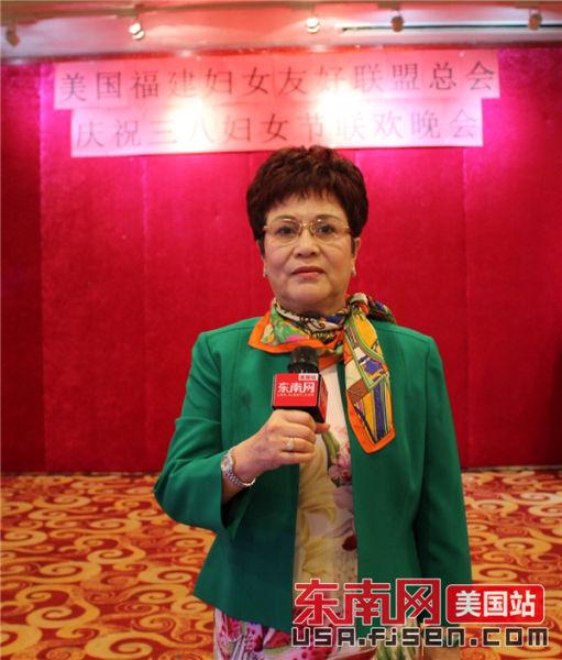 美国福建妇女友好联盟总会主席杨莲英现场发言。