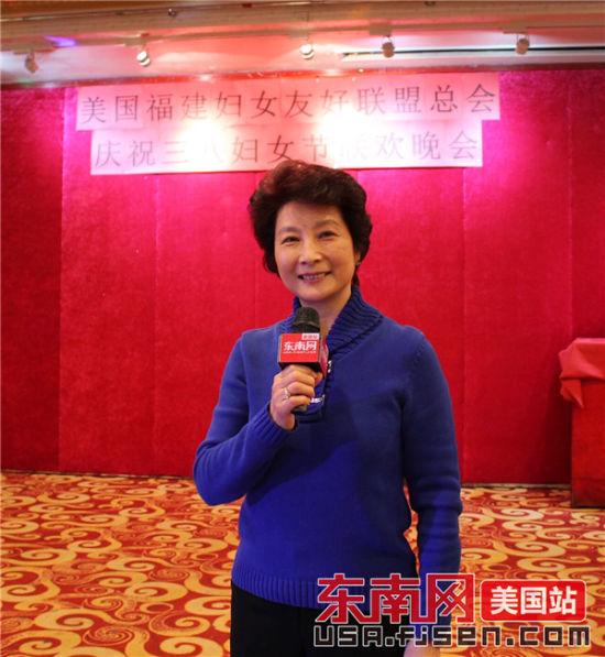 美国福建妇女友好联盟总会议长郑舟现场发言。