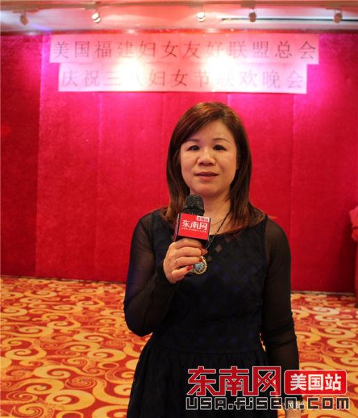 美国福建妇女友好联盟总会第一常务副主席林玉芳现场发言。