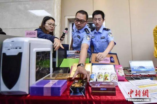资料图。图为警方查获的虚假保健品。中新社记者 陈骥旻 摄