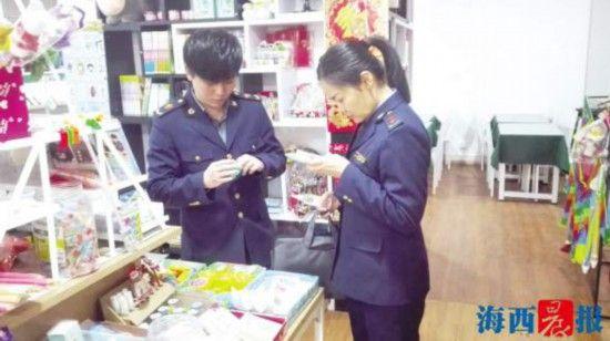 梧村市场监督管理所执法人员到场查处。记者陈小斌摄