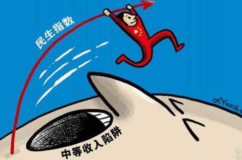 【闽商观察】博鳌论坛曹德旺肯綮之语:大企业