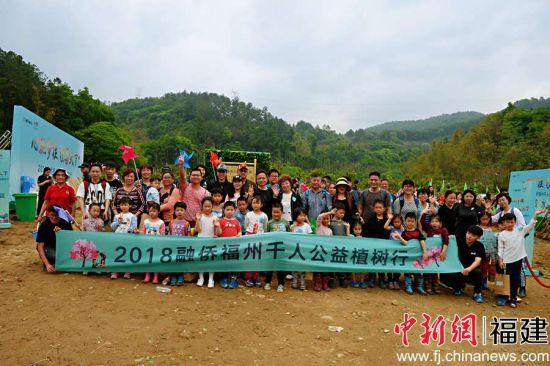 14日,福州融侨千人公益植树行活动在州闽侯南前村举行。