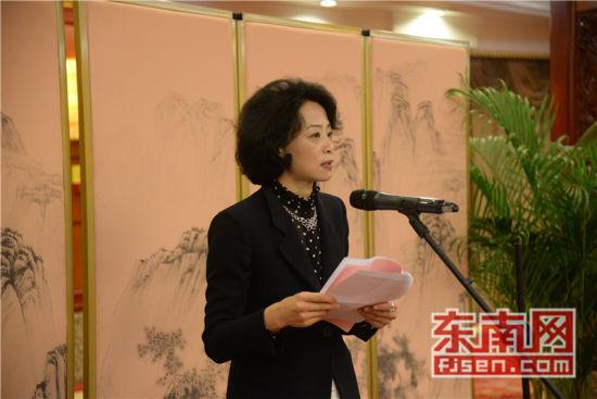 福建海外杰出女性联谊会会长李然致辞。